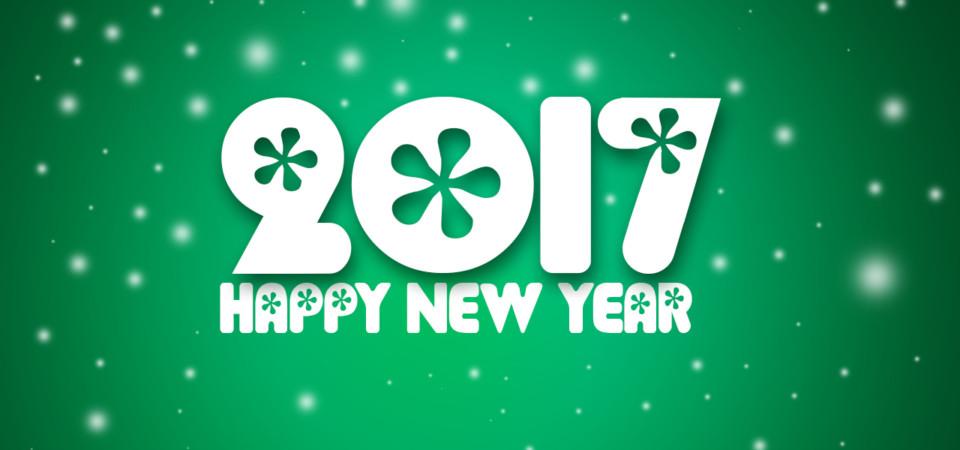 Нова година 2017