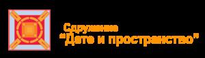 Logo Childandspace