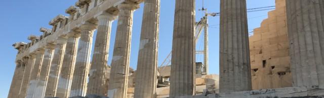 Очарованието на Атина!