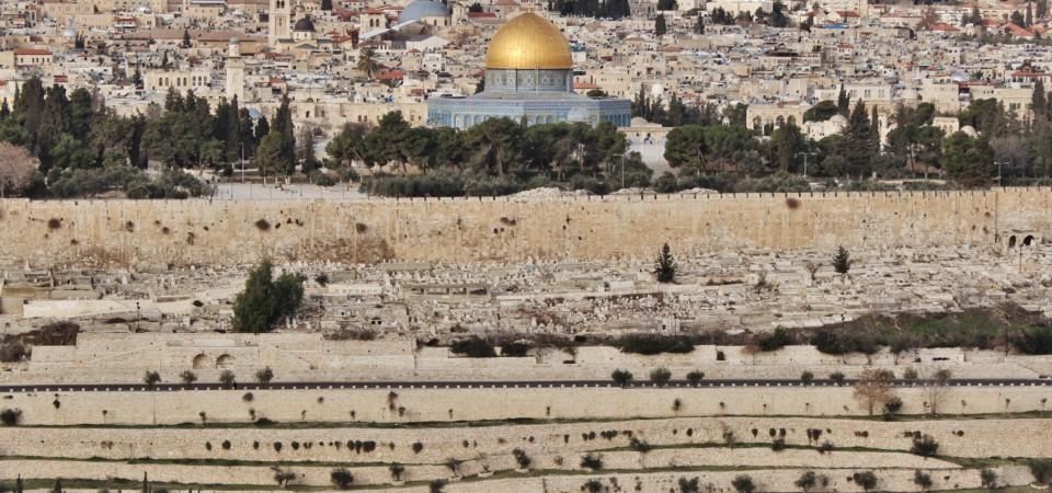Почивки в Израел